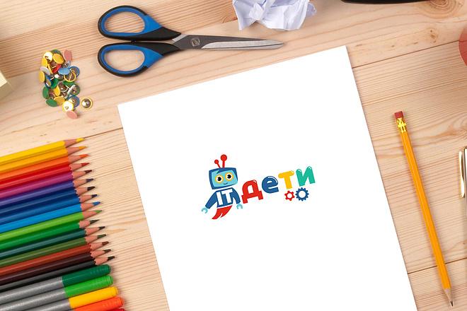 Разработаю 3 уникальных варианта логотипа 27 - kwork.ru