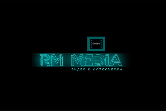 Сделаю элегантный премиум логотип + визитная карточка 82 - kwork.ru