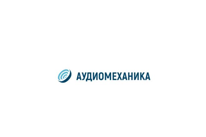 2 эффектных минималистичных лого, которые запомнятся 70 - kwork.ru