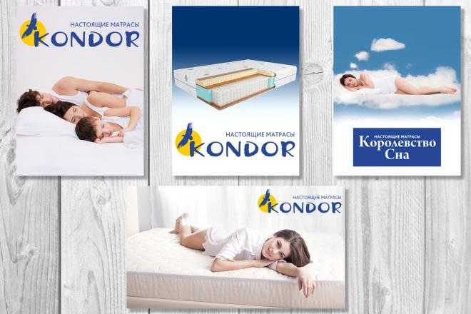 Баннеры для сайта или соцсетей 70 - kwork.ru