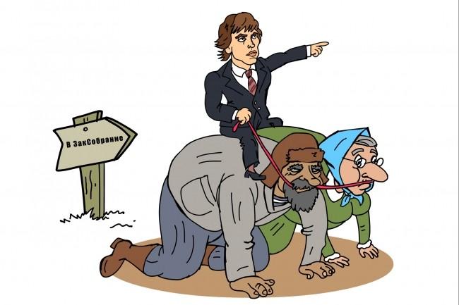 Карикатура 50 - kwork.ru