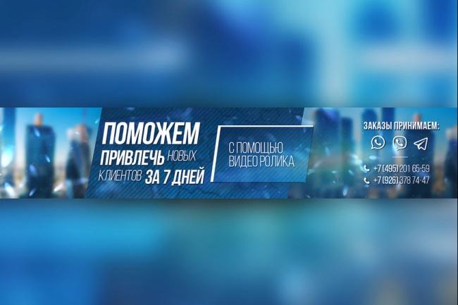 Создание фирменного стиля 14 - kwork.ru