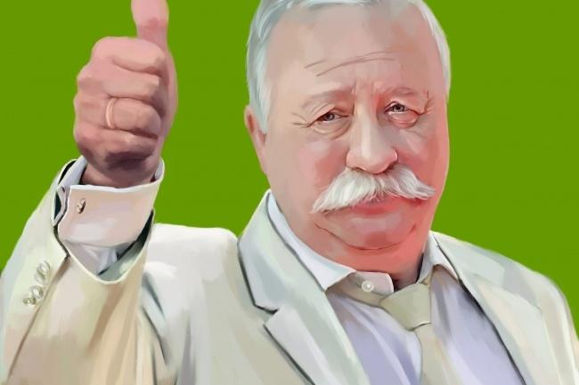 Рисую цифровые портреты по фото 33 - kwork.ru