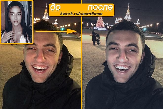 Профессиональная обработка Фотографий 40 - kwork.ru