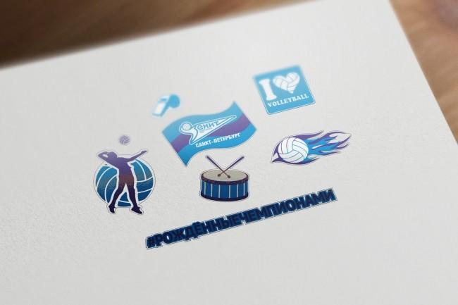 Сделаю отрисовку в вектор 23 - kwork.ru