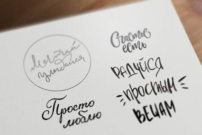 Сделаю отрисовку в вектор 21 - kwork.ru