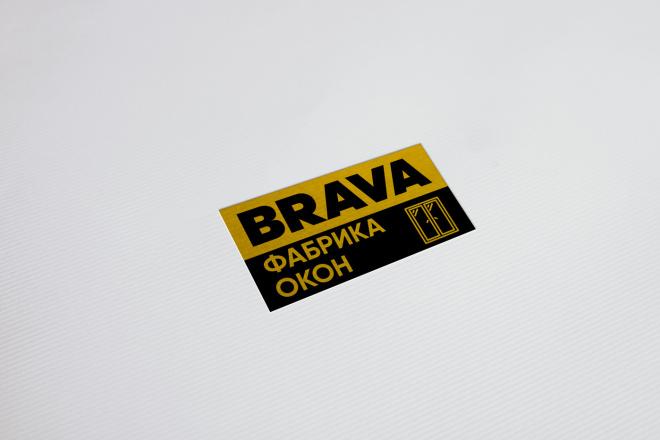 Логотип по вашему эскизу 43 - kwork.ru