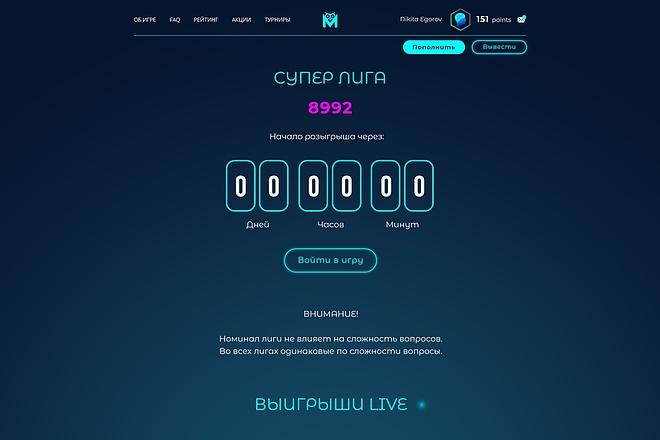 Web дизайн 2 - kwork.ru