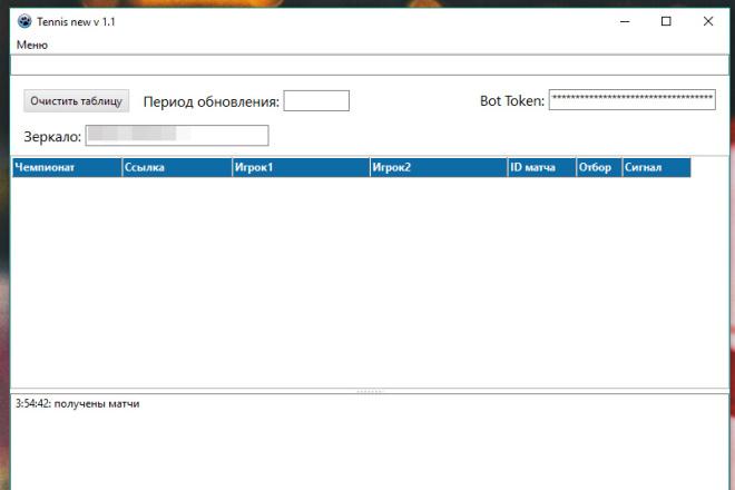 Разработка программы 3 - kwork.ru