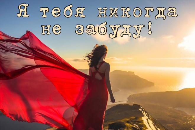 Сделаю 5 уникальных фото под ключевые слова 32 - kwork.ru