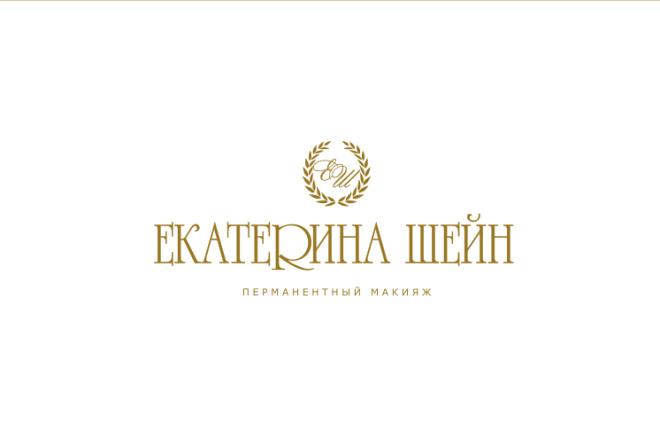 Сделаю стильный именной логотип 132 - kwork.ru