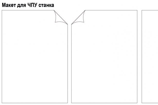 Переведу из растра в вектор 7 - kwork.ru