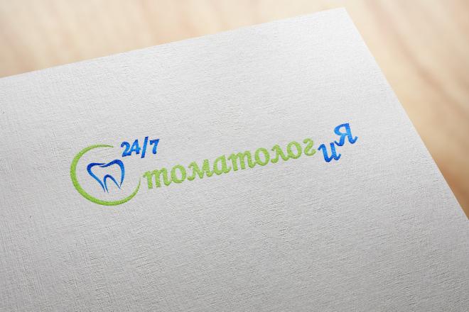Дизайн логотипа по Вашему эскизу 43 - kwork.ru