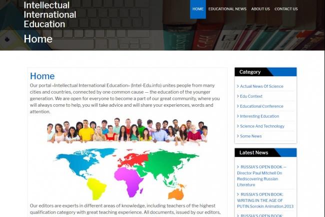 Создам автонаполняемый сайт на WordPress, Pro-шаблон в подарок 28 - kwork.ru