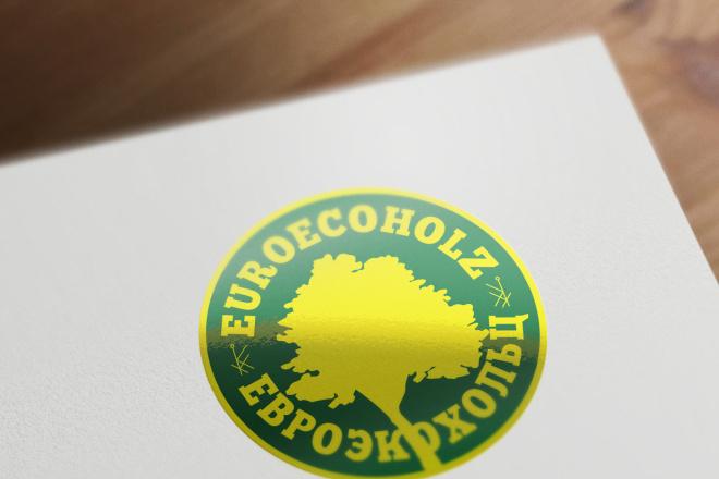 Сделаю 3 варианта логотипа в круглой форме 41 - kwork.ru