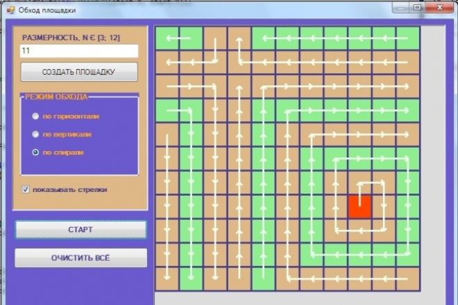 Помогу с реализацией алгоритма на C - C++ - C# - matlab - Python 11 - kwork.ru