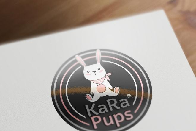 Сделаю логотип в круглой форме 35 - kwork.ru