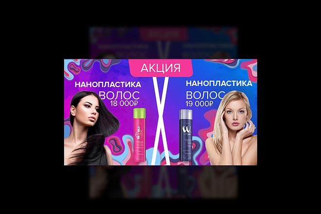 Афиши 13 - kwork.ru