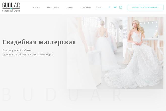 Верстка страницы сайта из PSD макета 9 - kwork.ru