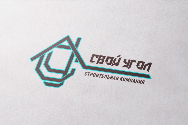 Сделаю отрисовку в вектор 63 - kwork.ru