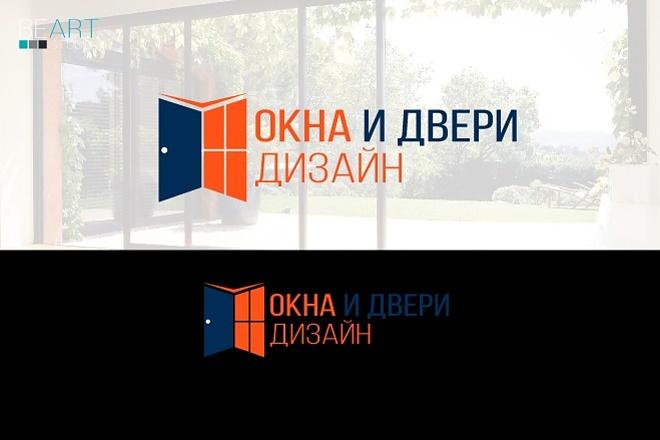 Cоздам логотип по вашему эскизу, исходники в подарок 47 - kwork.ru