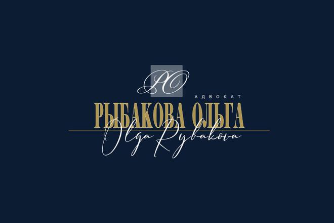 Сделаю элегантный премиум логотип + визитная карточка 22 - kwork.ru