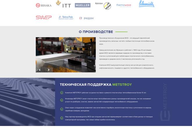 Дизайн страницы Landing Page - Профессионально 44 - kwork.ru