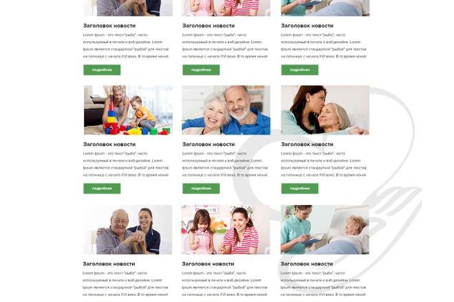 Дизайн страницы Landing Page - Профессионально 39 - kwork.ru
