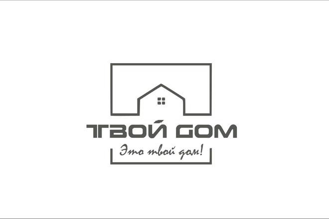 Сделаю элегантный премиум логотип + визитная карточка 26 - kwork.ru