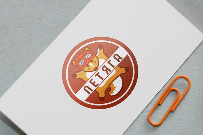 Сделаю 3 варианта логотипа в круглой форме 4 - kwork.ru