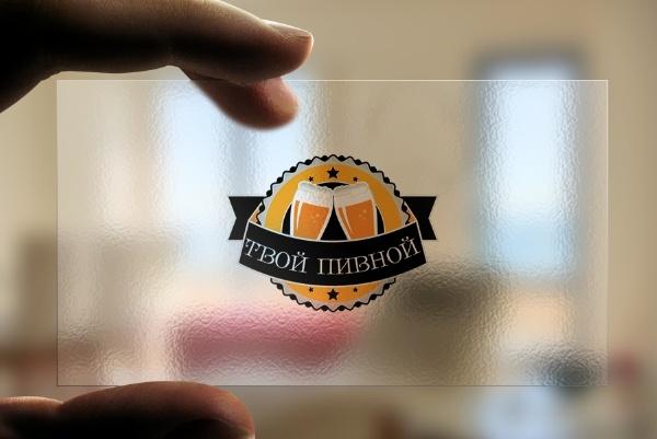Разработаю красивый, уникальный дизайн визитки в современном стиле 91 - kwork.ru