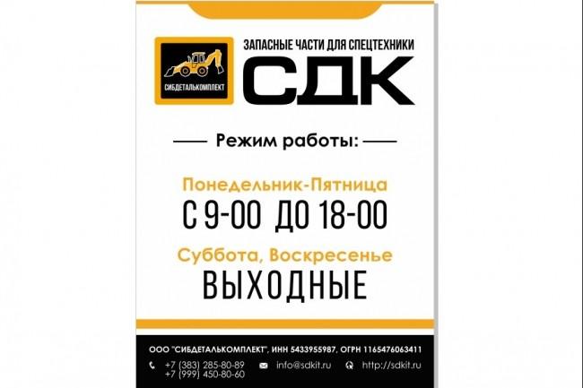 Разработаю красивый, уникальный дизайн визитки в современном стиле 69 - kwork.ru