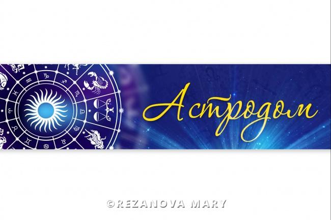 Создам оформление группы ВКонтакте 68 - kwork.ru
