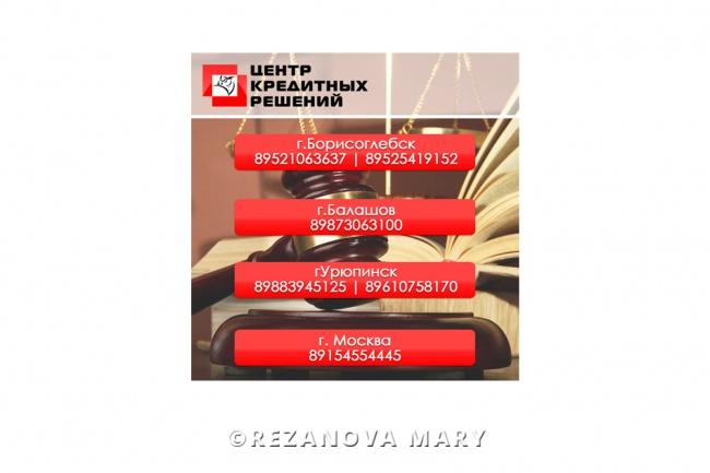 Создам оформление группы ВКонтакте 53 - kwork.ru