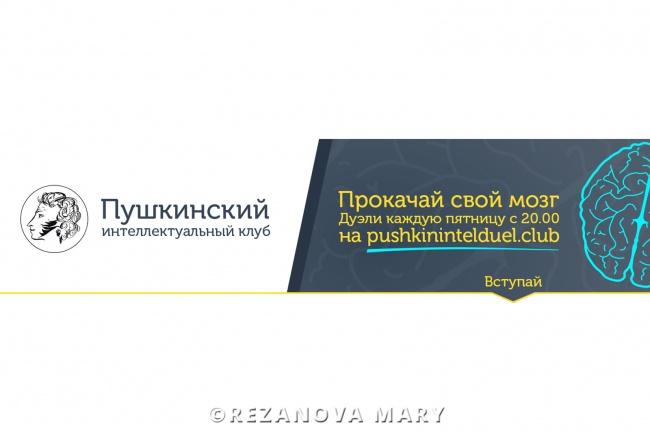 Создам оформление группы ВКонтакте 47 - kwork.ru
