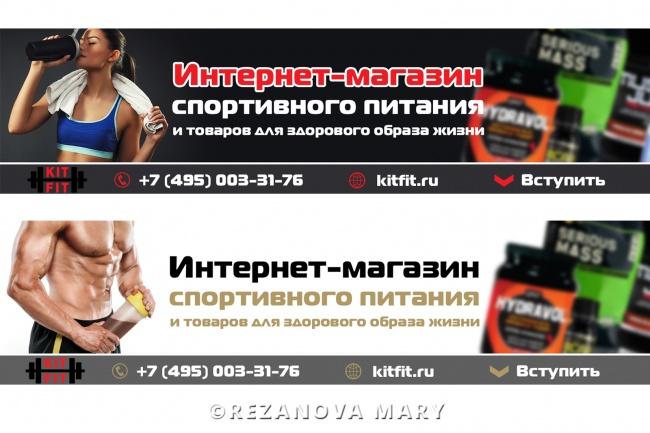Создам оформление группы ВКонтакте 48 - kwork.ru