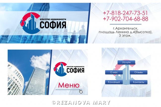 Создам оформление группы ВКонтакте 39 - kwork.ru