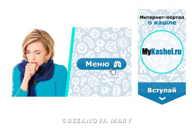 Создам оформление группы ВКонтакте 33 - kwork.ru
