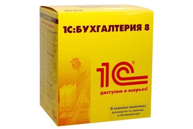 Любые работы по 1с. Доработка, обновление, помощь в выборе продукта 1с 8 - kwork.ru