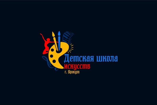 3 логотипа в Профессионально, Качественно 145 - kwork.ru