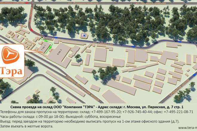 Нарисую красивую 3D схему проезда, карту 2 - kwork.ru