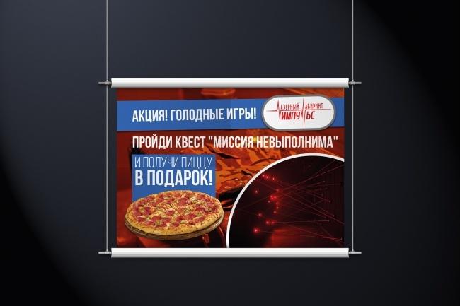 Листовка или флаер 78 - kwork.ru