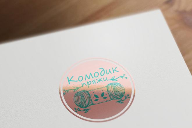 Сделаю 3 варианта логотипа в круглой форме 81 - kwork.ru