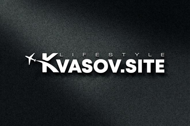 Сделаю логотип в круглой форме 43 - kwork.ru