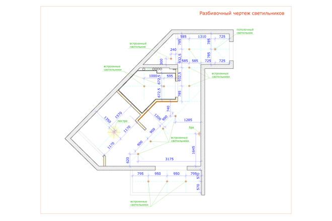 Планировка и перепланировка квартиры, дома и других помещений 19 - kwork.ru