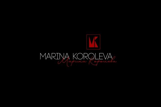 Создам элегантный шрифтовой логотип 16 - kwork.ru