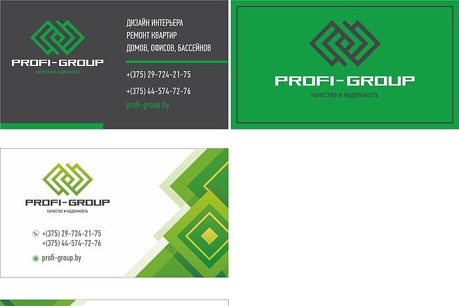 Макет визитки 4 - kwork.ru