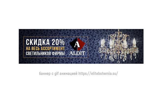 До 3х баннеров 8 - kwork.ru