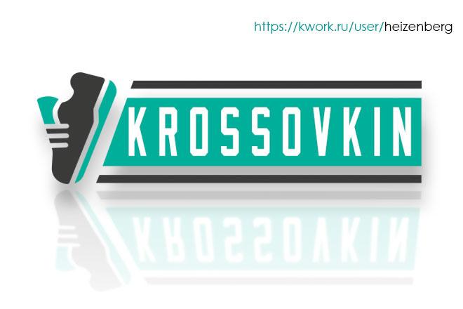 Профессиональный Интернет-магазин на Opencart 49 - kwork.ru