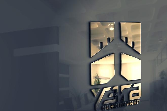 Сделаю дизайн логотипа 29 - kwork.ru